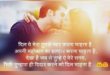 ishq shayari in hindi font, dil shayari, pyar shayari, romantic shayari in english font, romantic shayari, mohabbat shayari, hindi shayari