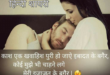 pyar shayari, love shayari in english font, mohabbat shayari, emotional shayari, hindi shayari