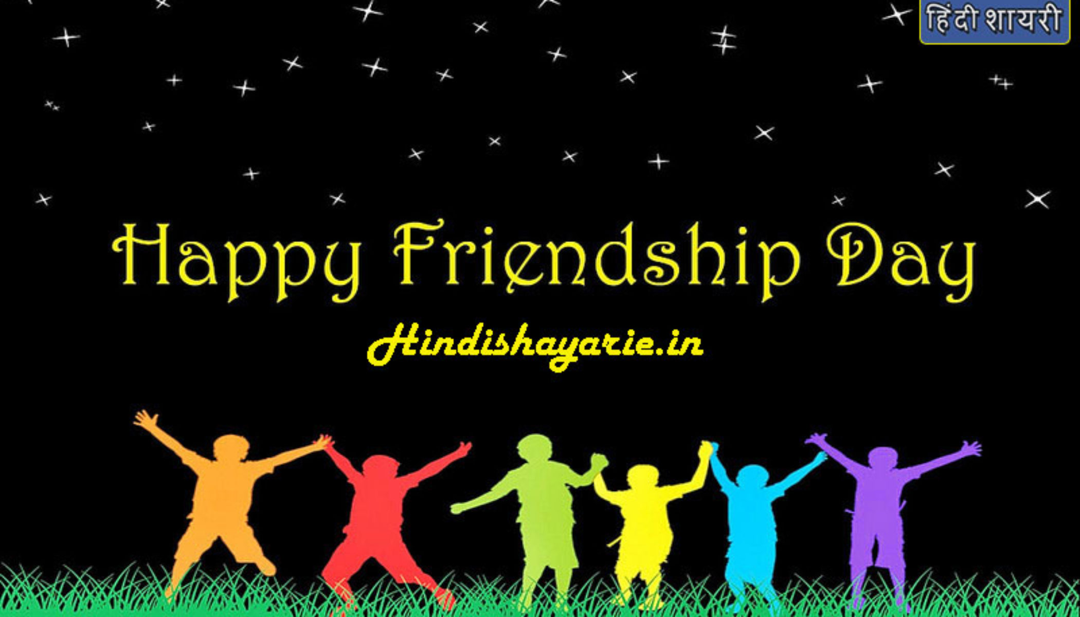 Friendship Day Status In Hindi Best Top And New Friendship
