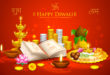 Happy Diwali in Advance