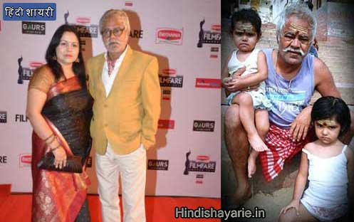 sanjay mishra biography in hindi, success story in hindi