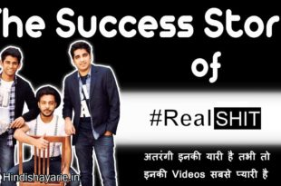 RealSHIT Success Story in Hindi, India Best Viner's, Inspirational Story in Hindi