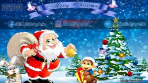 Merry Christmas Shayari, Quotes, Messages, Status, Sms, Wishes
