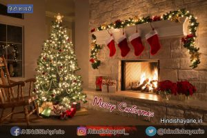 Christmas Quotes Hindi English