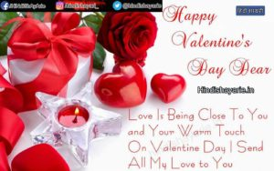 Happy Valentine Day Hindi Shayari, Happy Valentine Day Hindi SMS, Happy Valentine Day Wishes in English