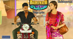Badrinath Ki Dulhania Hindi Movie Lyrics & Videos(All Songs)