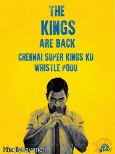 Chennai Super Kings,CSK