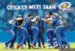 Mumbai Indians Team Squad FOR IPL 2018: MI Players List