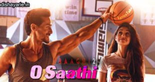 O Saathi Song Lyrics, Tiger Shroff, Disha Patani, ओ साथी गीत के बोल