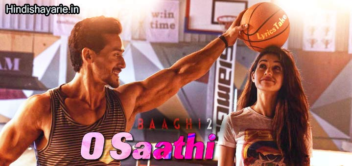 O Saathi (ओ साथी) Song Lyrics, Baaghi 2, Hindishayarie.in