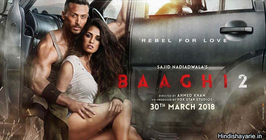 baaghi 2-all songs lyrics in english and hindi-font
