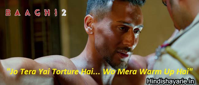 ALL HIT DIALOGUES OF BAAGHI 2, BEST DIALOGUES FROM BAAGHI 2, HINDI DIALOGUES, MOVIE DIALOGUES, BAAGHI 2 DIALOGUES, BAAGHI 2 MOVIE DIALOGUES