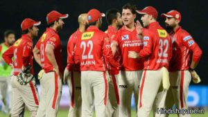 Complete IPL squad of Kings XI Punjab, Hindishayarie.in