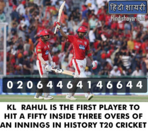 KL Rahul 50 Runs In 14 Balls