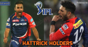 Most Hat Tricks List in IPL History
