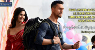 Tiger Shroff, Disha Patani, Lo Safar, Baaghi 2 Songs Lyrics HindiShayarie.in