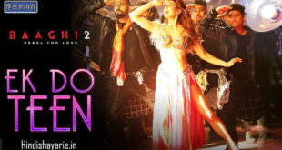 Ek Do Teen Lyrics in Hindi, Baaghi 2