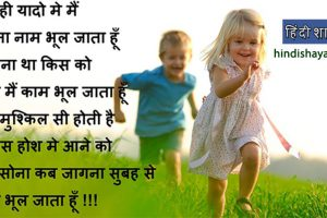 dosti shayari,love shayari,child love shayari,hindi shayari