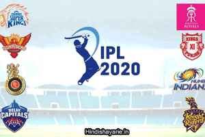 ipl 2020 IPL 2020 TEAMS LIST Complete IPL 2020 Teams Squads