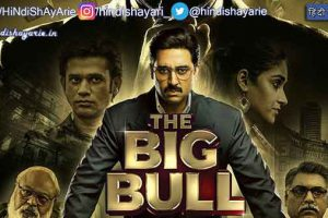 The Big Bull Dialogue, The Big Bull Best Dialogues, Abhishek Bachchan Dialogues, The Big Bull dialogue by Abhishek Bachchan