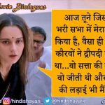 Thalaivi Film best dialogues, Thalaivi best punch lines, Thalaivi film dialogues by Kangana Ranaut