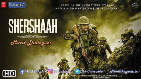 Shershaah Best Dialogues By Sidharth Malhotra, Kiara Advani, Shershaah Funny Dialogues, Sidharth Malhotra, Kiara Advani Dialogues from Shershaah